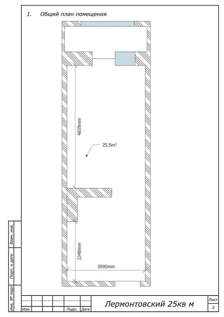Общий план помещения, дизайн квартиры студии фото 24 и 25 м2.