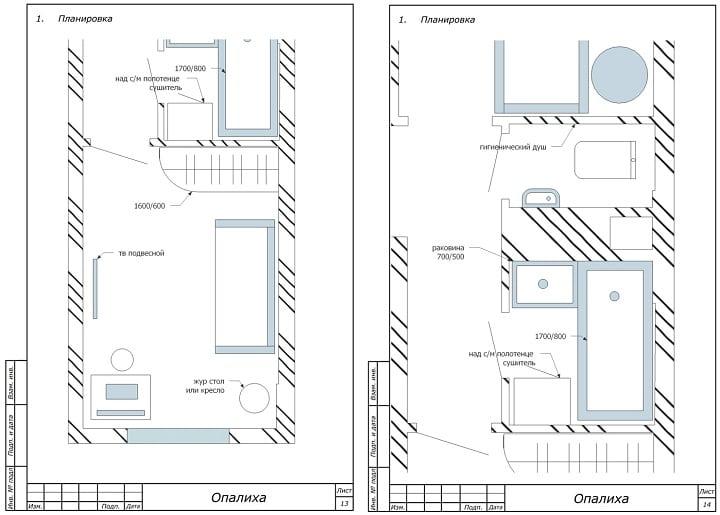 Типовые решения и планировка квартиры. Как видно в ванной у нас разместилась большая раковина 700 на 500 мм, а так же стиральная машина.